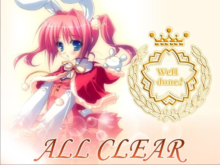 HKOAllClear